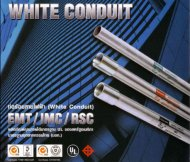 panasonic-white-conduit